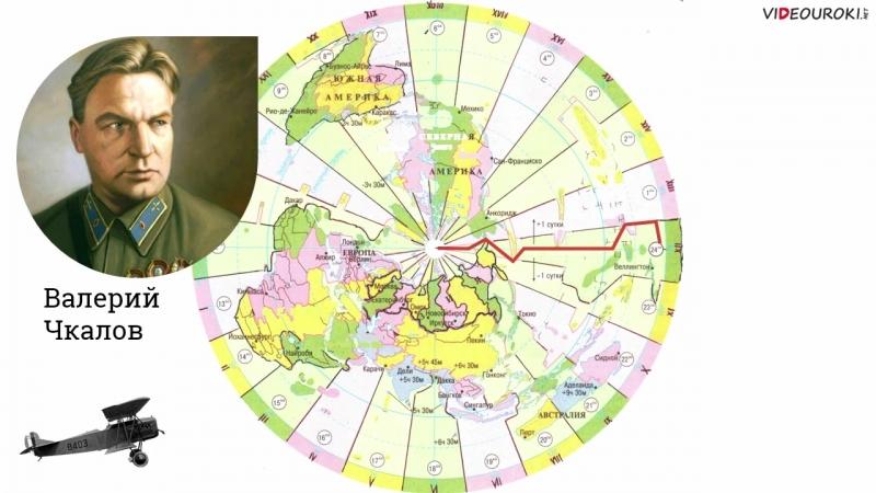 04. Россия на карте часовых поясов