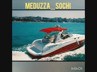 Аренда яхт Сочи