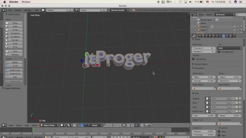 Гоша Дударь Blender 3D моделирование Урок 9 Добавление 3D текста