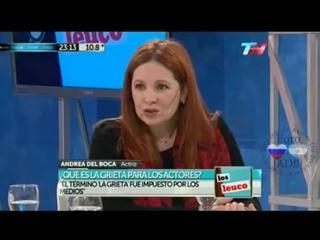 Andrea del Boca -Los Leuco (03.05.16г)