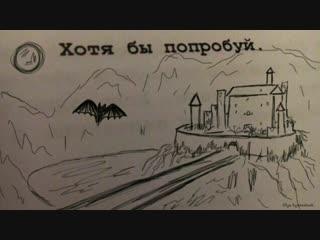 Анимация(Ольга Кромешник)