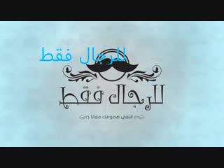 دي كليبات أغاني ولا أيه .. محدش يقول دي قلة أدب أبدا