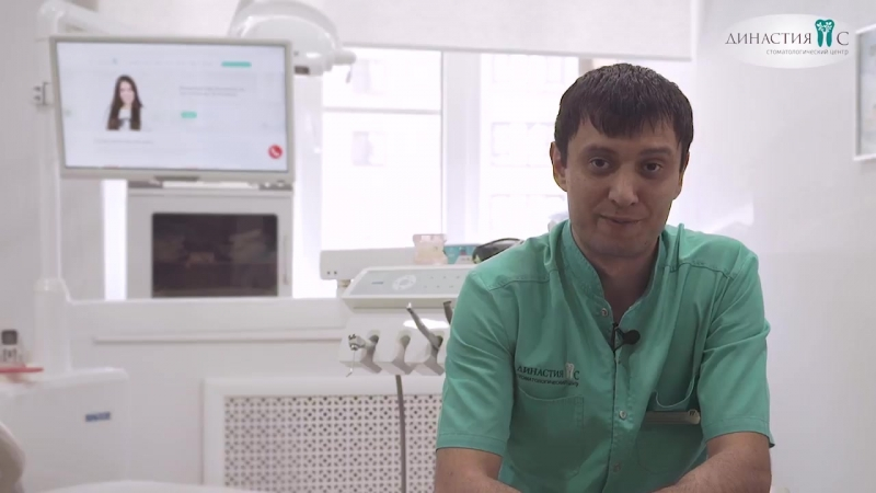 Лечение кариеса, стоматологический центр Династия-С