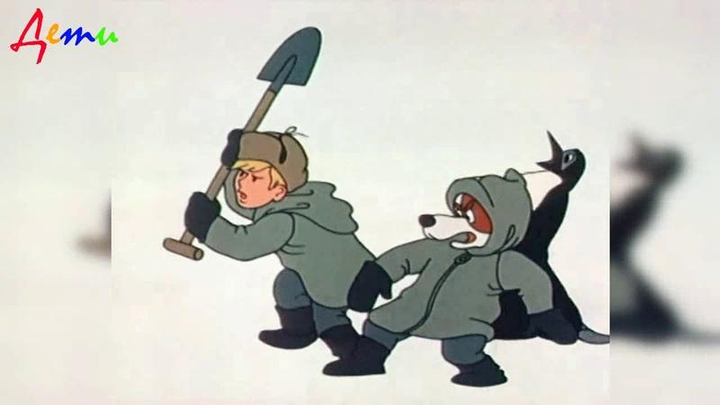 Антарктида 1972 Рассказы старого моряка Советский мультфильм
