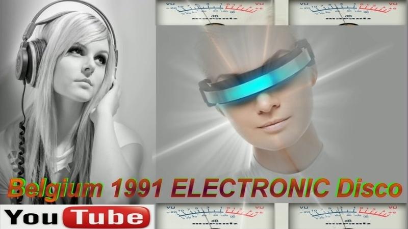ELECTRONIC Belgium 1991 MARANTZ sound PRO 5030