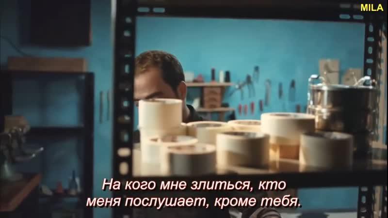 Музыка Любовь напрокат Kiralik ask