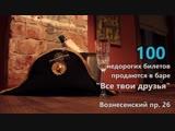 Приглашение на НОВОГОДНИЙ ПИТЕРСКИЙ БАЛ ILWT 1.01.19