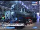 События недели от 9.09.2018 россия1 россия24 vestispb вестиспб vesti spbnews телеканалроссия