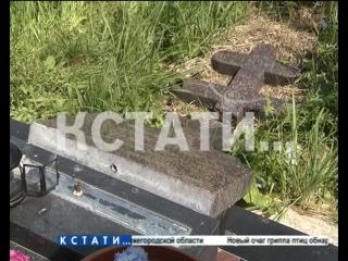 Избирательная стихия или вандализм - в Кстовском районе на кладбище разрушили памятник