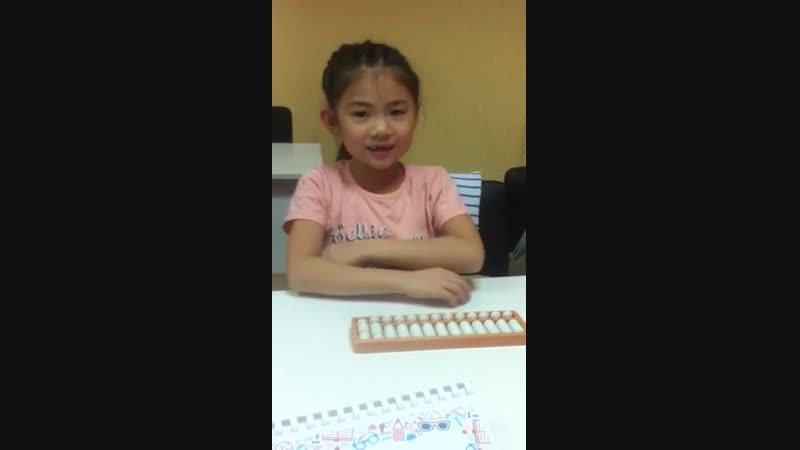 Карина Огай, курс Ментальная арифметика, Школа скорочтения и развития интеллекта IQ007