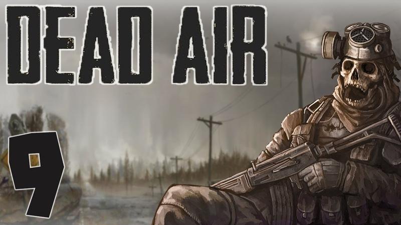 S.T.A.L.K.E.R. Dead Air 9. Первая лаборатория пройдена