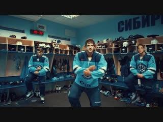 Skibidi Challenge от ХК Сибирь