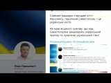 В Севастополе ответили на слова Порошенко о флаге Украины над городом