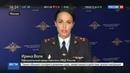 Новости на Россия 24 • Полицейские гнались по тайге за браконьерами 120 километров