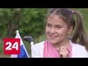 Встала на ноги: 12-летняя Полина Хаерединова приносит футболистам удачу - Россия 24