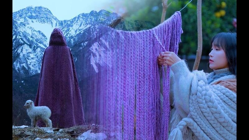 (羊羔毛斗篷)Weaving a Cloack with Fluffy and Soft Lambswool, Never Dread Winter Anymore|Liziqi Channel