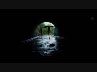 Ice Nine Kills - IT is the end (fan video)
