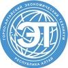 Горно-Алтайский Экономический техникум