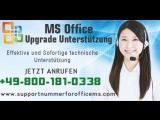 Wie MS Office Upgrade Unterst