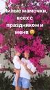 Маша Козырчикова фото #6