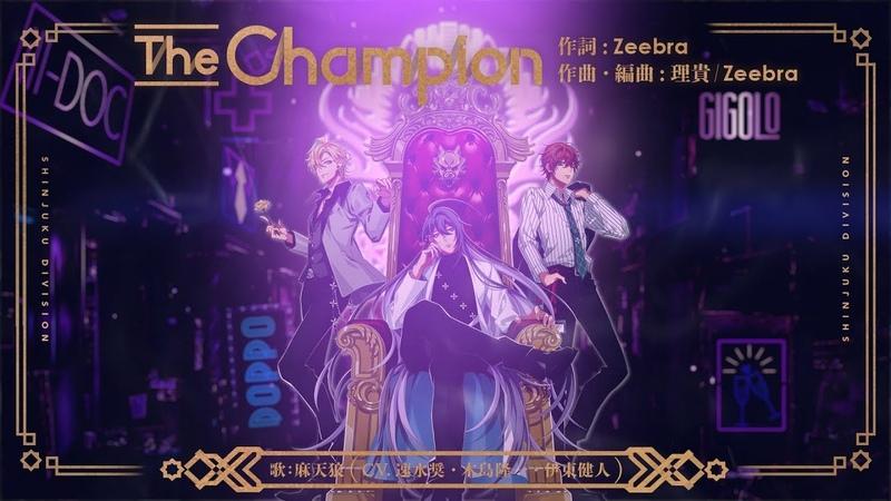ヒプノシスマイク シンジュク・ディビジョン麻天狼「The Champion」Trailer