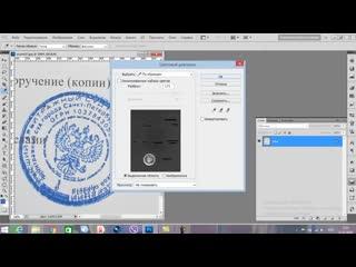 Как перенести печать отсканированный документа
