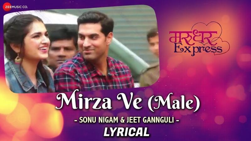 Mirza Ve Male Marudhar Express Kunaal Tara Sonu Nigam Jeet Gannguli Manoj Muntashir