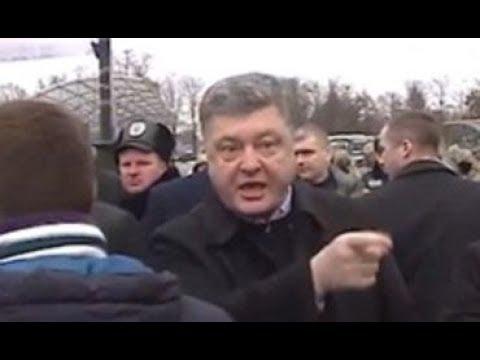 Ты негодяй и преступник а не президент Порошенко взбесился Перевыборов в парламент не будет