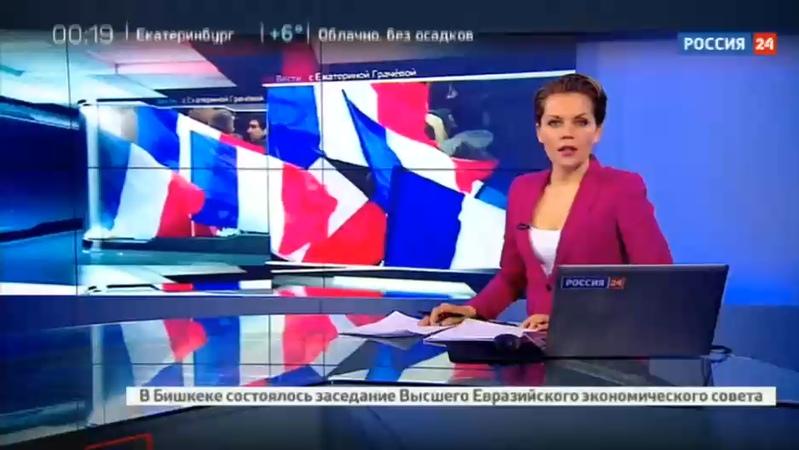 Новости на Россия 24 • 8 дней до выборов: о фаворитах, темных лошадках и сомнениях французов