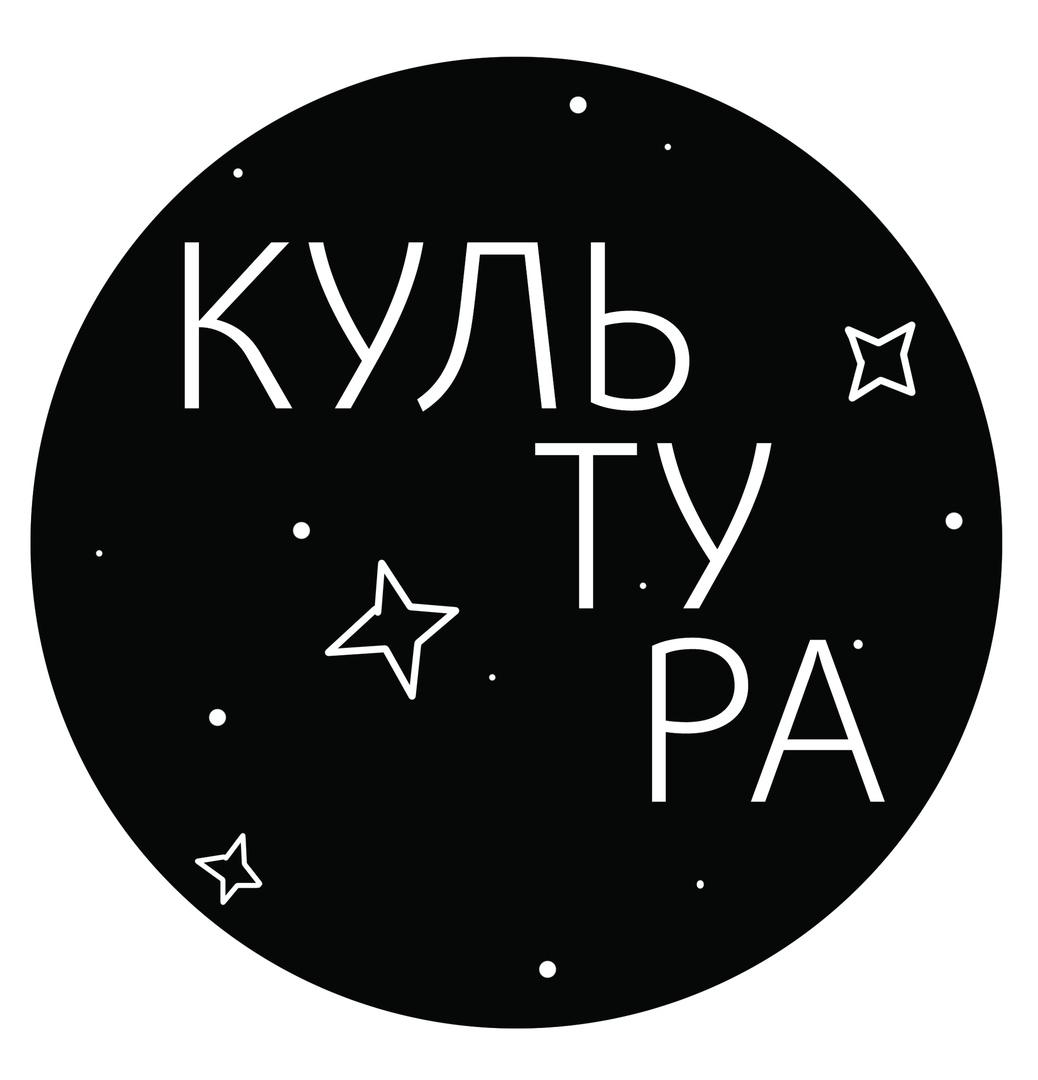 Афиша Казань ПОГРУЖЕНИЕ 16.03 / Культура