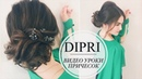 Легкий ПУЧОК на средние волосы ❤ Красивая Вечерняя ПРИЧЕСКА | Ольга Дипри