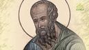 Мульткалендарь 21 мая 2019 Апостол и евангелист Иоанн Богослов