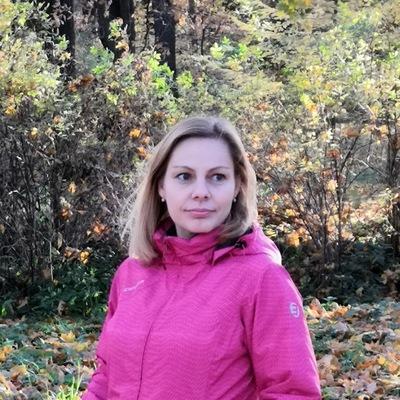 Ольга Вайткус