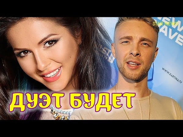 Нюша подтвердила, что дуэт с Егором Кридом не исключен
