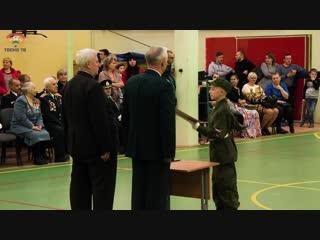 В Новолисинской школе-интернате прошло посвящение в кадеты