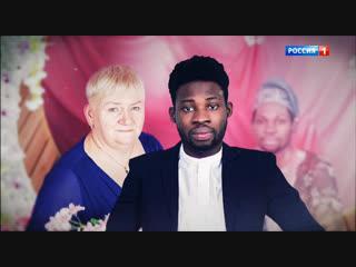 Андрей Малахов. Прямой эфир. Две сестры делят молодого чернокожего принца - 10.01.2019