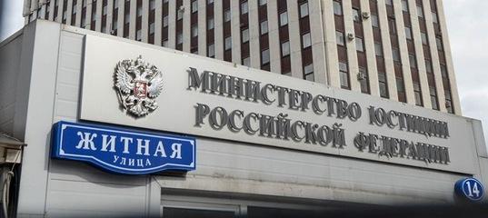 Быстрый займ под залог птс Михалковская улица займы под птс в москве Маяковского переулок