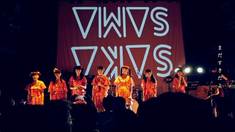 SAKA SAMA さよなら、アイドル Acoustic ver 2ndワンマン @ 渋谷WWW