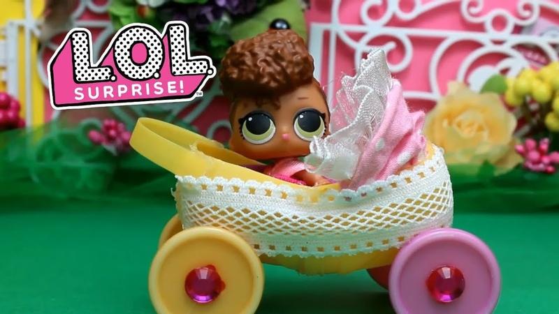 Коляска для кукол LOL Surprise . КУКЛЫ ЛОЛ малышки СЕСТРЕНКИ