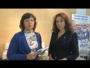Прямая трансляция с форума активных граждан Тюменской области «Мы вместе»