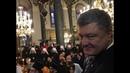 Посмотрите! Он же пьяный прямо на Томосе в Церкви Порошенко Учудил и вошёл в историю после этого!