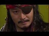 [Тигрята на подсолнухе] - 123/134 - Тэ Чжоён / Dae Jo Yeong (2006-2007, Южная Корея)