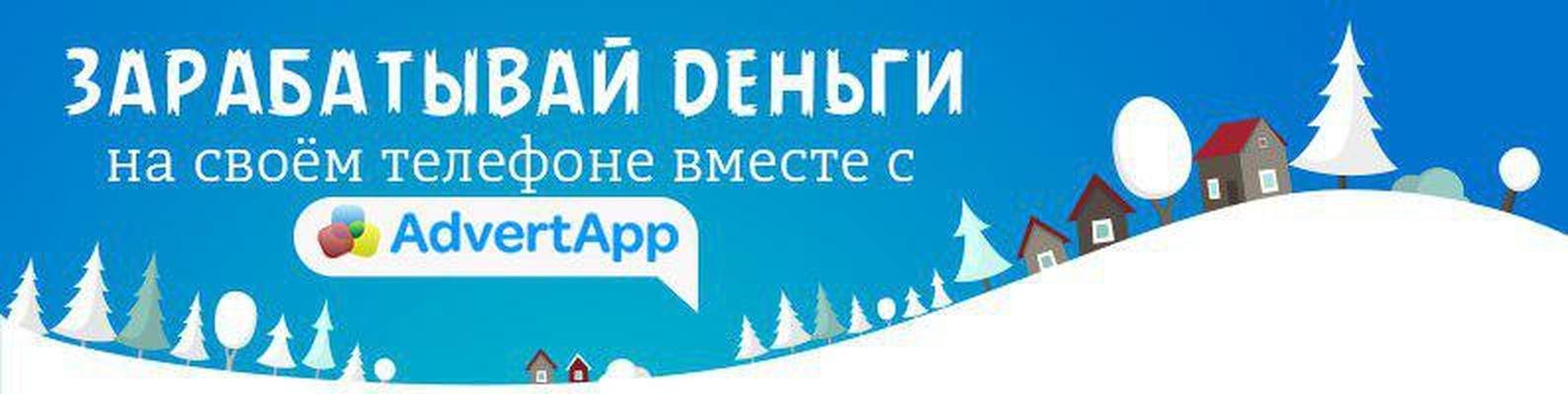 Скачать игры и приложения - Appsobranie - …