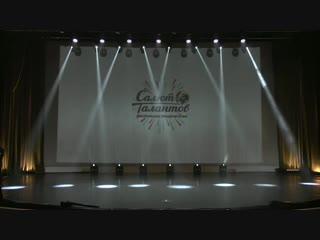 Суперфинал по хореографии 2018