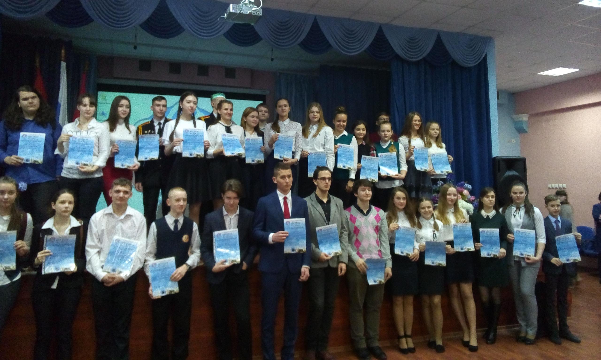 XII Международная НПК «Молодёжь и инноватика»