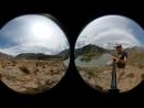 Стрелка Чуи и Катуни 360