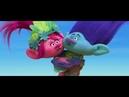 Розочка-Только танец Песня из мультфильма Тролли Trolls 2016