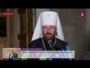 Репортаж РПЦ разрывает общение с Константинопольским патриархатом