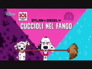 101 Dalmatian Street - Episodio 1 'Cuccioli nel fango'.mp4