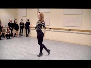 Coreografía de Liana Blackburn